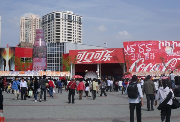 Coca-Cola Pavilion at 2010 Shanghai World Expo