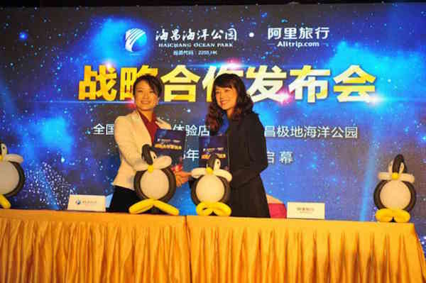 haichang ocean park china signing ceremony smart park