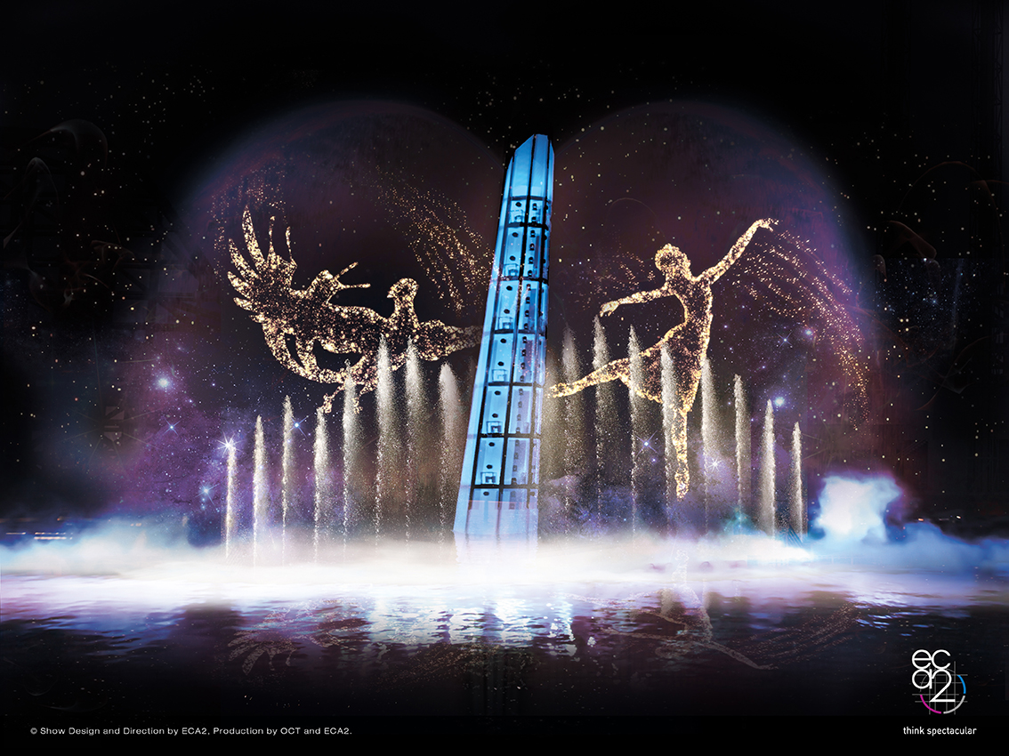 Lake of Illusions ECA2