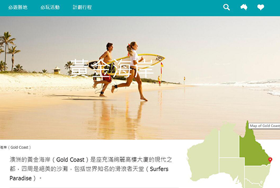 songcheng on the gold coast australia