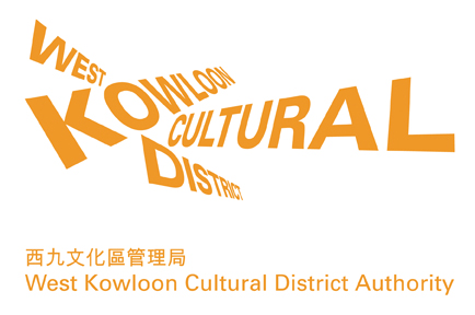 west kowloon cultural distruct logo
