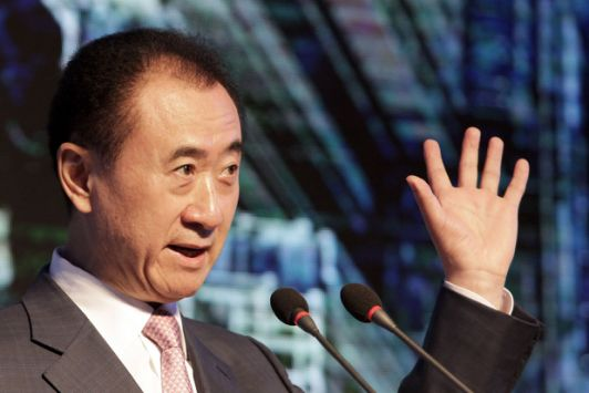wang jailin wanda davos world economic forum R&F properties