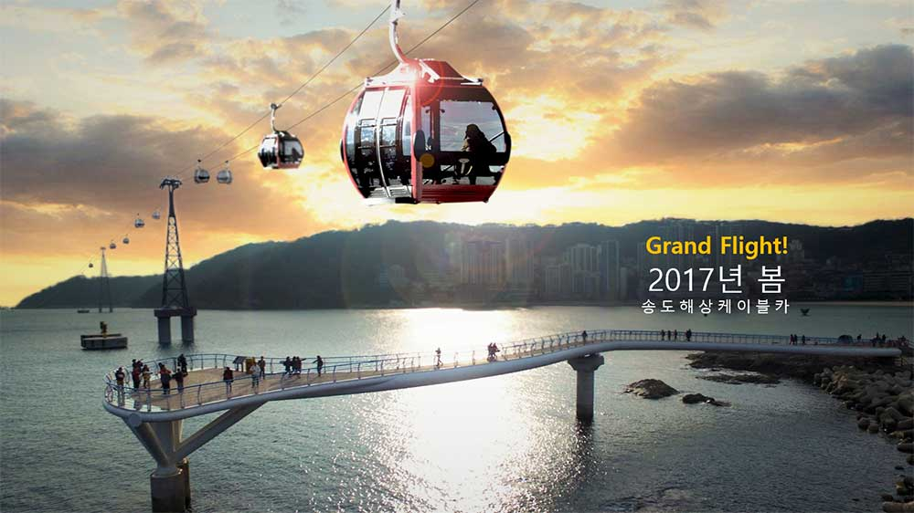 Picsolve Busan Air Cruise digital imaging technology