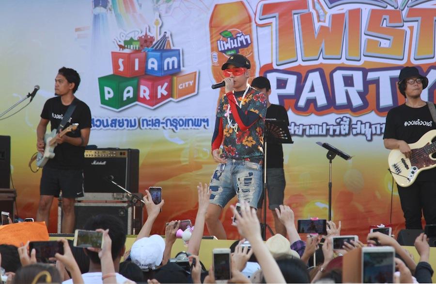 Siam Park City Bangkok