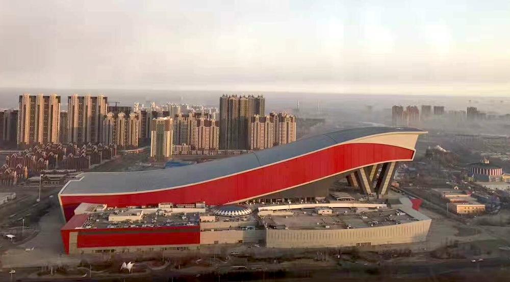 Harbin Wanda City Snow Park cultural tourism theme parks
