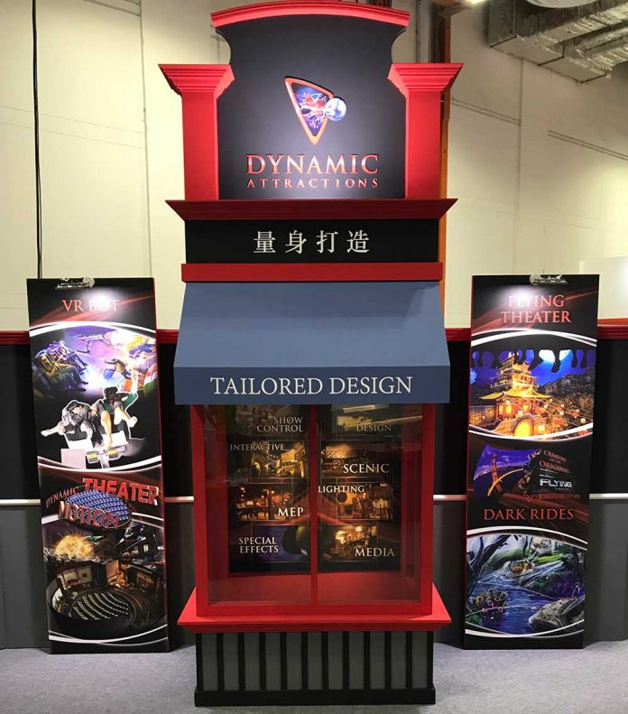 Dynamic Attractions Motion Theater AAE