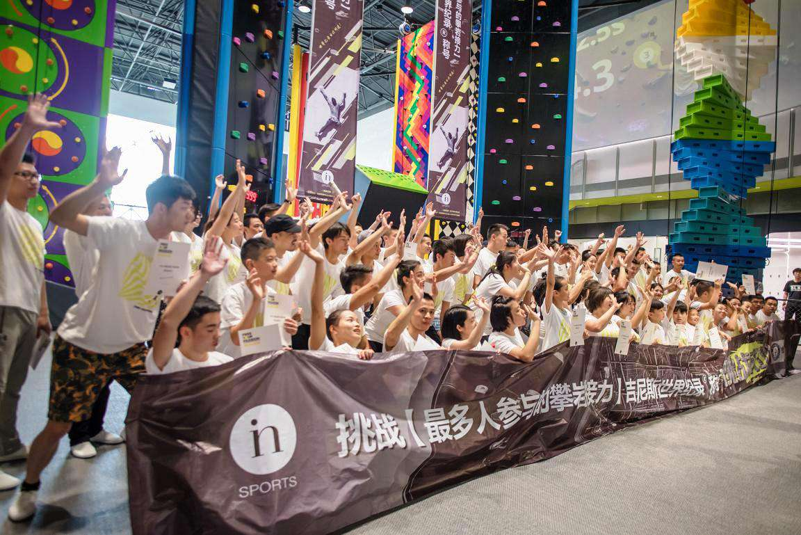 Clip 'n Climb hosts China's relay-speed climb Guiness World Record