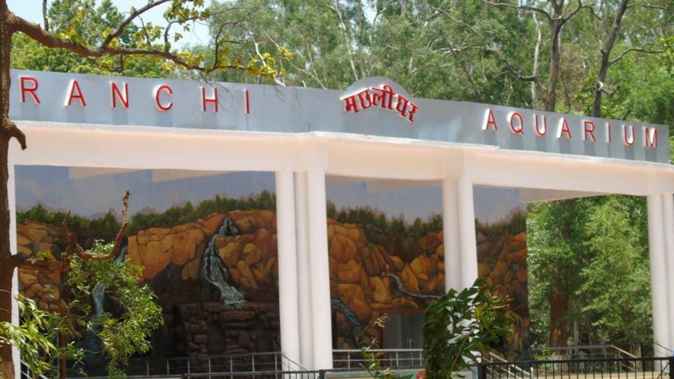 Ranchi Aquarium