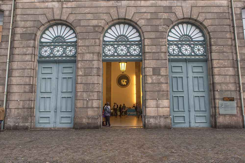 entry halls ecsite
