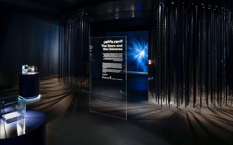 understanding matter atelier-brueckner nobel museum
