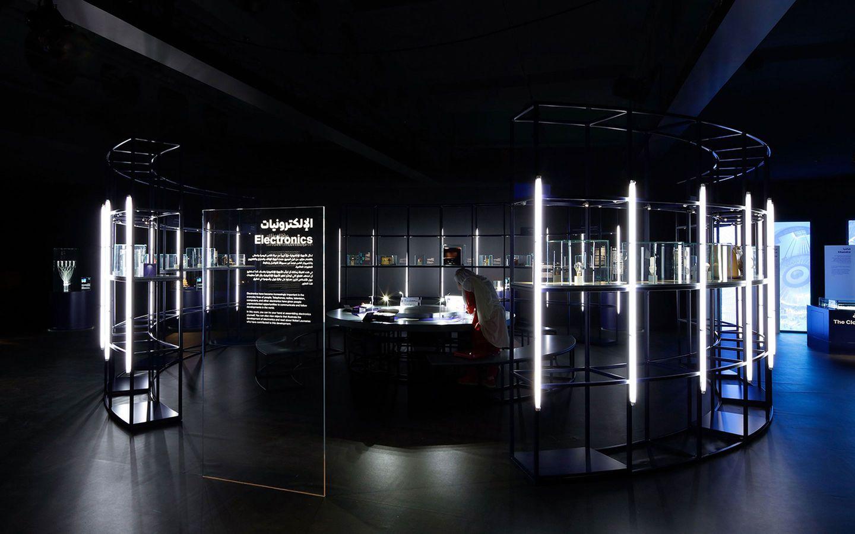 Understanding Matter, Nobel Museum