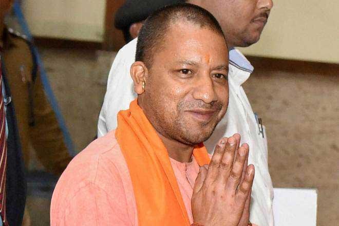 utter pradesh chief minister yogi adityanath krishna land
