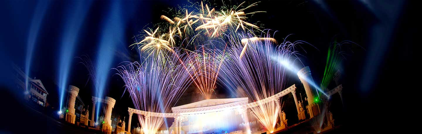 Everland resorts fireworks