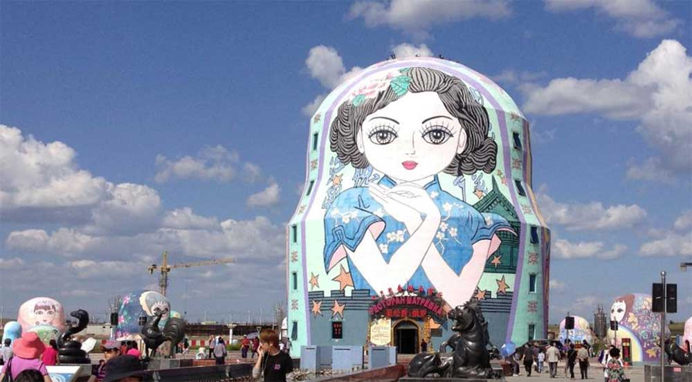 The Russian Dolls Playground theme park, set in Manzhouli, North China's Inner Mongolia