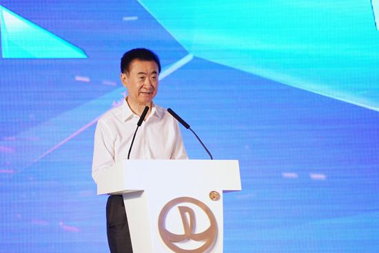 Wanda City Harbin Wang Jianlin