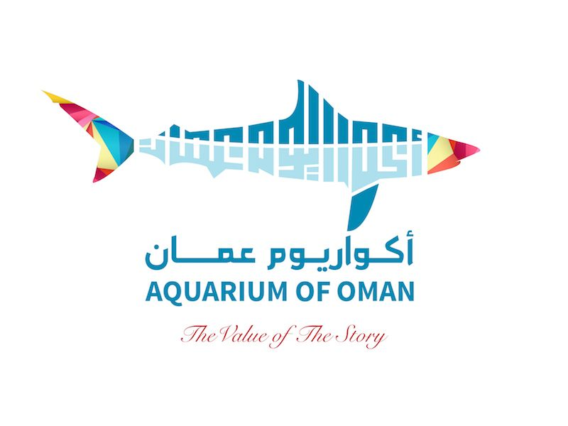 aquarium of oman logo biggest aquarium in the Middle East