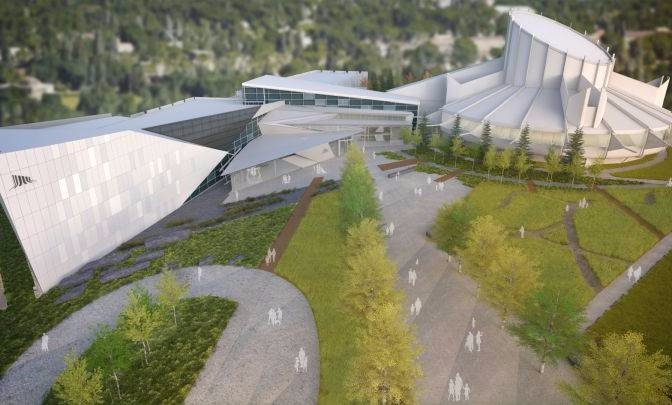 artist rendering of the new exterior at Telus World of Science