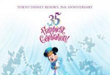 tokyo disneyland anniversary celebrations