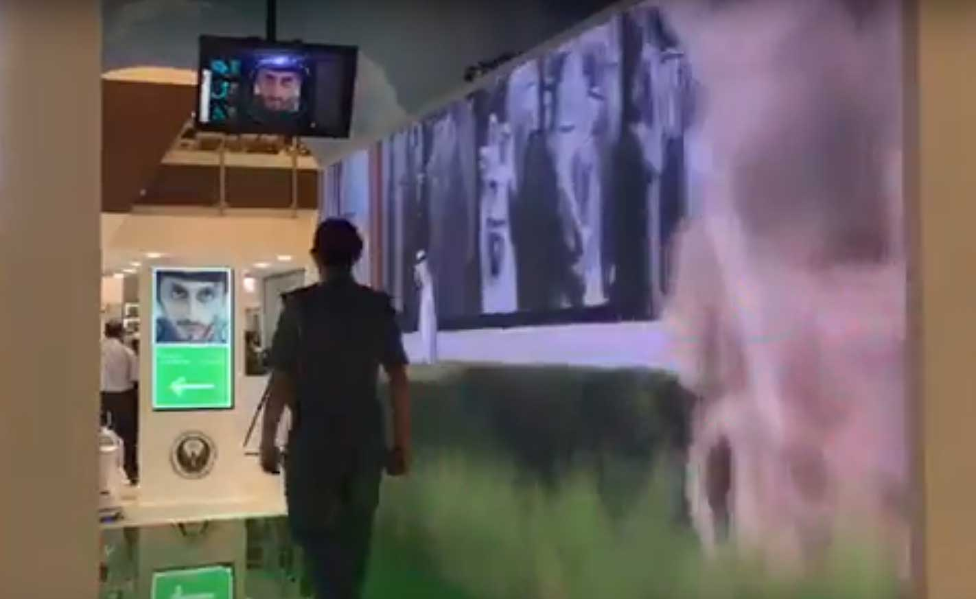 dubai airport scanner facial recognition
