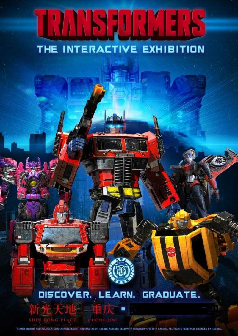 Hasbro Inc And Cityneon Holdings Limited Have Announced The Launch Of Transformers Autobot Alliance Interactive Exhibition In China