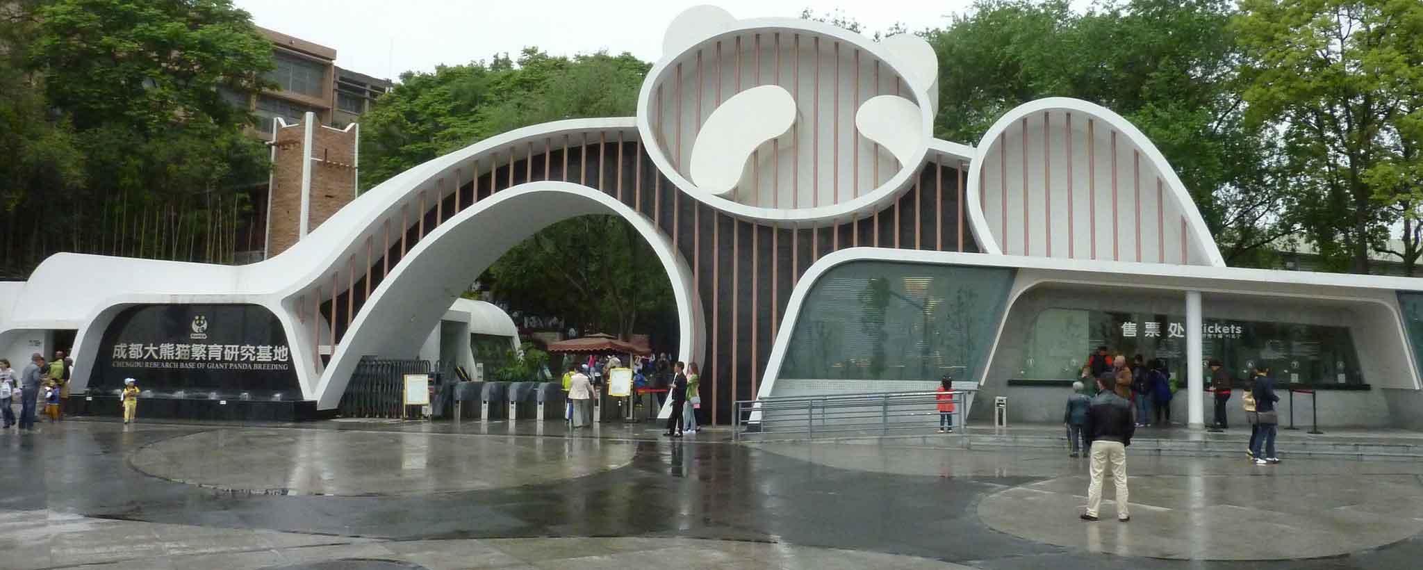 Virtual reality at Chengdu Research Base of Giant Panda Breeding