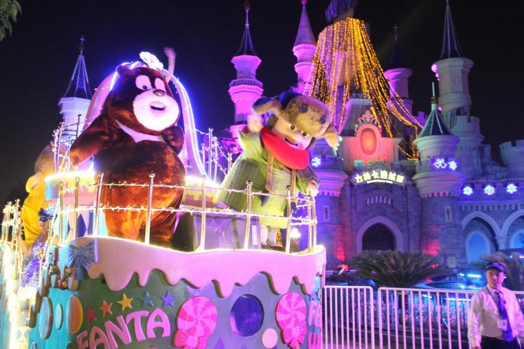 A Fantawild Boonie Bears theme park