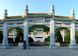 National Palace Museum. Taipei. Taiwan. Museum. Development
