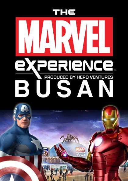 marvel experience busan poster