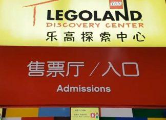 UK. China. Merlin Entertainments. Dungeons. Little Big City. Legoland.