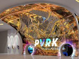 VR Park Dubai at the Dubai Mall. Virtual reality.