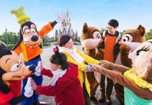 Tokyo Disneyland at Tokyo Disney Resort