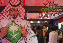 General Entertainment Authority GEA comic Con