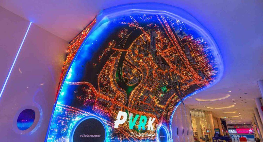 vr park emaar entertainment dubai mall