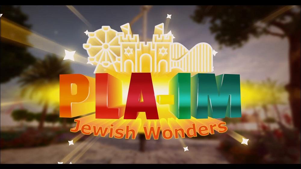 Plaim park, a Jewish theme park in Israel modelled on Disney.