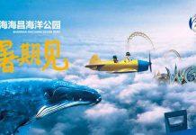 Haichang Ocean Park Shanghai
