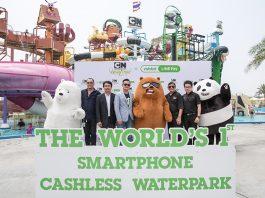 Cartoon Network Amazone Waterpark goes Cashless with mobile Rabbit LINE Pay