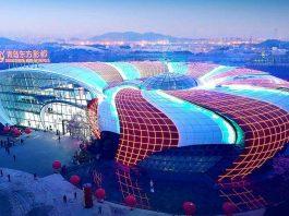 Dalian Wanda Group Qingdao Movie Metropolis