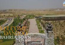 Dan Zoo Bahria Town Karachi Pakistan