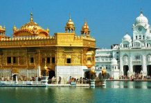Golden Temple Amritsar Punjab tourism
