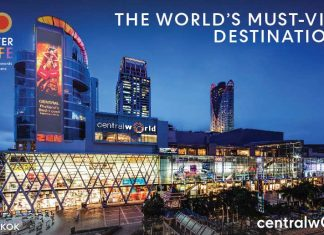 CPN invest in retailtainment Centralworld centre of life