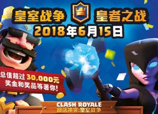 Belt and Road esports festival from Kaisun at OCT Splendid China