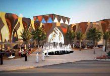 Al Araimi Walk retailtainment