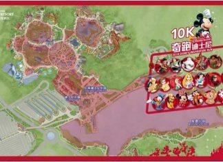 Shanghai Disneyland run