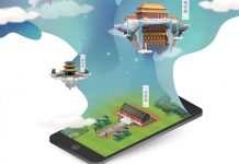 Beijing's Palace Museum building smart network with 5G, IoT and AI