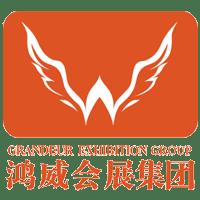Guangdong Grandeur Logo