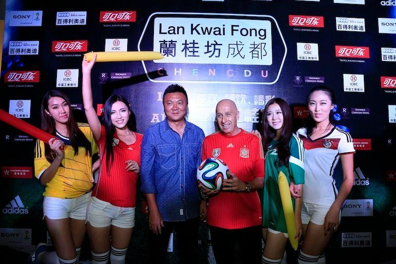 Allan-Zeman-Lan-Kwai-Fong-Chengdu-World-Cup-Event