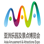 Asia Amusement and Attractions Expo 2020
