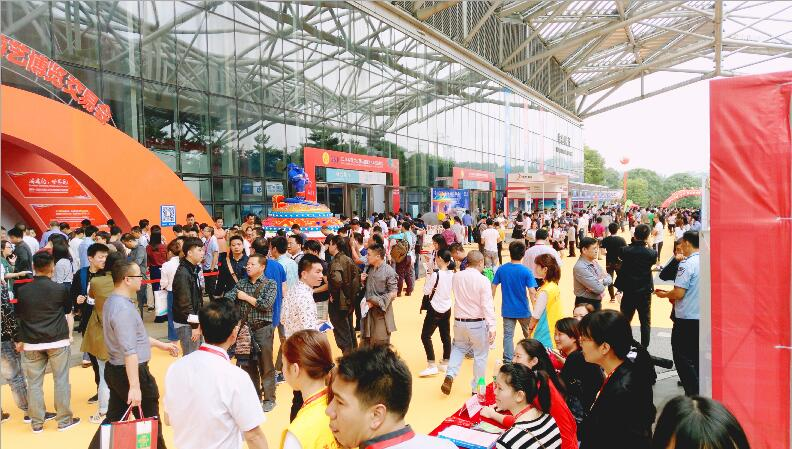 Games and amusement fair china