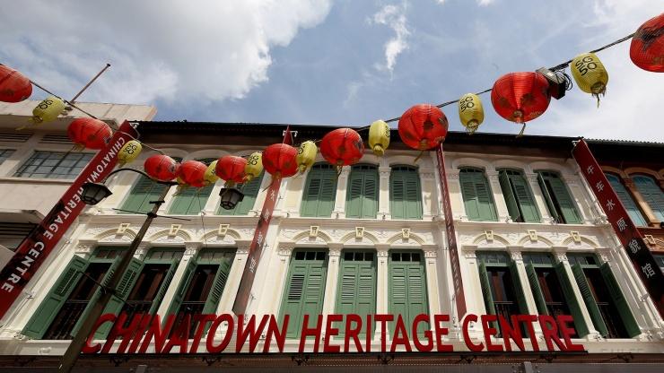 Chinatown Heritage Centre Imagineear