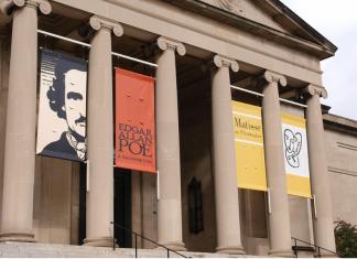 The Baltimore Museum of Art Imagineear